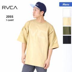 RVCA ルーカ 半袖 Tシャツ メンズ BA041-254 トップス ティーシャツ ロゴ 男性用