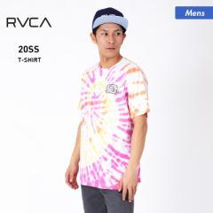 RVCA ルーカ 半袖 Tシャツ メンズ BA041-213 ロゴ トップス ティーシャツ 柄 男性用