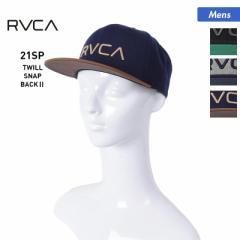 【送料無料】 RVCA ルーカ キャップ メンズ BB041-919 平つば ぼうし サイズ調節OK 帽子 ハット  フラットバイザー 男性用 10%OFF