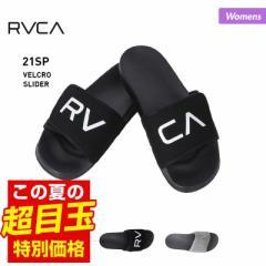 RVCA ルーカ シャワーサンダル レディース BB043-966 プール ルームサンダル コンフォートサンダル 部屋履き ビーチサンダル ロゴ さんだ
