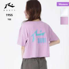 【送料無料】 RUSTY ラスティ レディース 半袖 Tシャツ 939513 ティーシャツ ロゴ 女性用