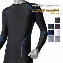【送料無料】 コンプレッション インナー メンズ レディース XS〜XL ランニング アンダーシャツ 長袖 ハイネック 着圧 マラソン ジョギン