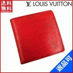 fb8870ac23c4b2 ルイヴィトン 財布 LOUIS VUITTON 二つ折り財布 ポルトビエカルトクレディモネ ルージュ(レッド)