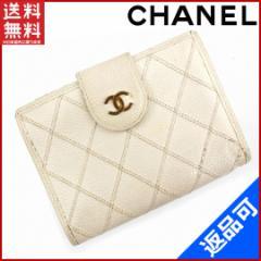 シャネル 財布 CHANEL 二つ折り財布 がま口財布 ダブルステッチ ホワイト×ゴールド 人気 激安 【中古】 X6140