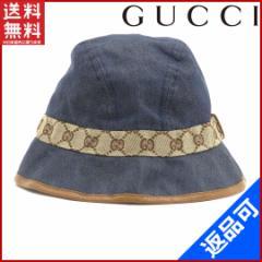 a9f6bdfac0e5 グッチ 帽子 GUCCI 帽子 ハット デニム×ライトブラウン 人気 即納 【中古】 X9837