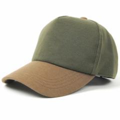 BIGWATCH正規品 大きいサイズ 帽子 メンズ 無地 スウェット キャップ グリーン/ブラウン/マルチカラー/アースカラー/ビッグサイズ/ビッグ