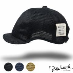 BIGWATCH正規品 大きいサイズ 帽子 メンズ ラウン ドアンパイアキャップ  黒/ブラック/ビッグサイズ/ビッグワッチ/無地/キャップ/シンプ
