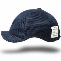 BIGWATCH正規品 大きいサイズ 帽子 メンズ ラウンド アンパイアキャップ 紺/ネイビー/ビッグサイズ/ビッグワッチ/無地/キャップ/シンプル