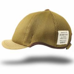 BIGWATCH正規品 大きいサイズ 帽子 メンズ ラウンドアンパイアキャップ ブラウン/ベージュ/ビッグサイズ/ビッグワッチ/無地/キャップ/シ