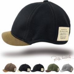BIGWATCH正規品 大きいサイズ 帽子 メンズ ラウンドアンパイアキャップ ビッグワッチ ビッグサイズ/無地 キャップ シンプル キャンプ ア