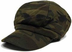 BIGWATCH正規品 大きいサイズ 帽子 メンズ カモ柄ビッグキャスケット ビッグワッチ  グリーンカモ /迷彩柄/カモフラージュ/ミリタリー/サ