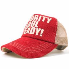 BIGWATCH正規品 大きいサイズ 帽子 メンズ ヘンプキャップ/レッド/ベージュ 赤/メッシュキャップ/ビッグサイズ/ビッグワッチ/帽子 L XL U