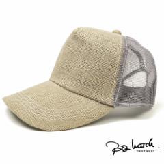 BIGWATCH正規品/帽子 メンズ 大きいサイズ 無地 ヘンプキャップ ビッグワッチ グレージュ/グレー メッシュキャップ CPM-27