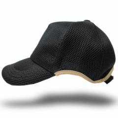 BIGWATCH正規品 大きいサイズ 帽子 メンズ ゴルフ /無地ラウンド/メッシュキャップ/ビッグワッチ/黒/ブラック/ベージュ //ビッグサイズ/