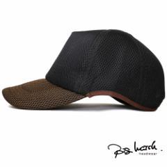 BIGWATCH正規品 大きいサイズ 帽子 メンズ ゴルフ ラウンド メッシュキャップ ブラック ブラウン/ビッグサイズ/ビッグワッチ/スポーツキ