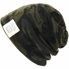 BIGWATCH正規品 大きいサイズ 帽子 メンズ  ニット帽/カモ柄(迷彩柄)リバーシブル  ビッグワッチ/ニットキャップ ルーズ ビッグサイズ L