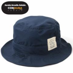 BIGWATCH正規品 大きいサイズ 帽子 メンズ コーデュラナイロン ハット ネイビー サファリ ワイヤー フェスハット フラットハット キャン