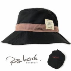 BIGWATCH正規品 大きいサイズ 帽子 メンズ パッカブル ウォータープルーフ ハット ビッグワッチ ブラック 折り畳み 収納 フラットハット