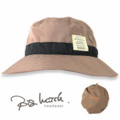 BIGWATCH正規品 大きいサイズ 帽子 メンズ パッカブル ウォータープルーフ ハット ビッグワッチ ブラウン折り畳み 収納 フラットハット