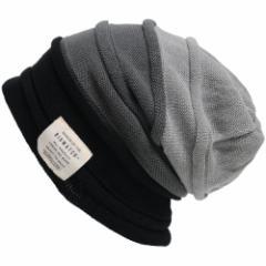 BIGWATCH正規品 大きいサイズ 帽子 メンズ ヘンプロール ビッグワッチ/ブラックグラデ/グレージュ/ルーズニット/ニット帽/ニットキャップ