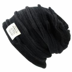 BIGWATCH正規品 大きいサイズ 帽子 メンズ ヘンプロール リバーシブル ビッグワッチ/ブラックxチャコール ミックス/ブラック/ニットキャ