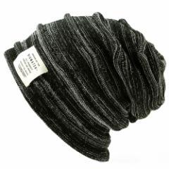 BIGWATCH正規品 大きいサイズ 帽子 メンズ ヘンプロール リバーシブル ビッグワッチ ブラックxホワイト ミックス/ブラック/ニットキャッ