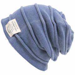 BIGWATCH正規品 大きいサイズ 帽子 メンズ インディゴ/ロールビッグワッチ/ビッグワッチ/ニットキャップ/ルーズ/ニットワッチ/ニット帽/