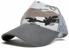 BIGWATCH正規品 大きいサイズ 帽子 メンズ カモ柄メッシュキャップ /グレーカモ/迷彩柄/アーミー/ミリタリー/ビッグワッチ L XL UVケア