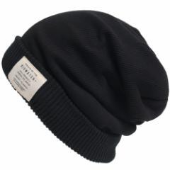 BIGWATCH正規品 大きいサイズ 帽子 メンズ ロング サーマルニット ブラック黒/ニットキャップ ニットワッチ/ニット帽/帽子/Lサイズ L X