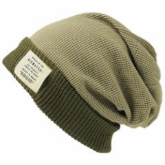 BIGWATCH正規品 大きいサイズ 帽子 メンズ ロング サーマル ビッグワッチ グリーン/カーキ/ベージュ ニットキャップ ニットワッチ/ニッ