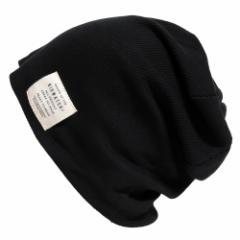 BIGWATCH正規品 大きいサイズ 帽子 メンズ サーマルリバーシブル ビッグワッチ/ブラック/ベージュ 黒/ニットキャップ/ルーズ/ニット帽子