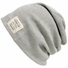 BIGWATCH正規品 大きいサイズ 帽子 メンズ ニットキャップ サーマルニット MIXグレー ビッグワッチ ワッチキャップ ビーニー L XL 春夏秋