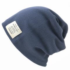 BIGWATCH正規品 大きいサイズ 帽子 メンズ サーマルリバーシブル ビッグワッチ/ネイビー/ブラック ニットキャップ/ルーズ/ニット帽子/L