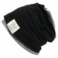 BIGWATCH正規品 大きいサイズ 帽子 メンズ レイヤード ストレッチ コットン ニットキャップ/ブラック MIXグレー/ニット帽 ワッチキャッ