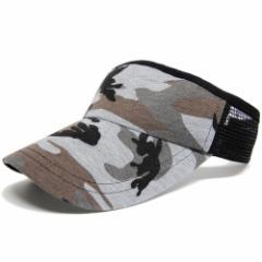 BIGWATCH正規品 大きいサイズ 帽子 メンズ カモ柄 サンバイザー ビッグワッチ/グレーカモ/迷彩 迷彩柄 サンバイザー 帽子 ビッグサイズ L