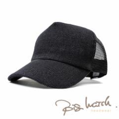 BIGWATCH正規品 大きいサイズ 帽子 メンズ  レディース 無地 ヘンプキャップ ビッグワッチ オールブラック 黒/メッシュキャップ/L XL UV