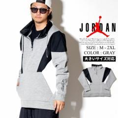 c0ce917bf32a3 AIR JORDAN エア ジョーダン ハーフジップ トレーナー メンズ 大きいサイズ 23 ロゴ スポーツ ストリート系 ファッション