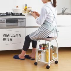 キッチンワゴン キャスター付き キッチン 椅子 キャスター ワゴンチェアー キッチンチェア 台所 椅子 調理用チェア 立ち作業補助椅子 スワレル A-77146