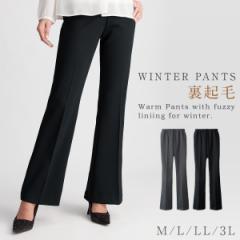 美脚パンツ レディース あったか 蓄熱 蓄熱あったか裏起毛パンツ 全2色 グレー ブラック M L LL 3L 大きいサイズ 大きめ