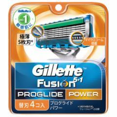 P&G ジレット プログライド フレックスボール パワー 替刃4個入 カミソリ