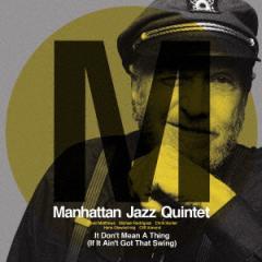 マンハッタン・ジャズ・クインテット/スウィングしなけりゃ意味ないね
