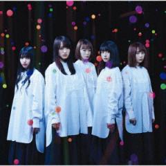 欅坂46/アンビバレント(TYPE−C)(DVD付)