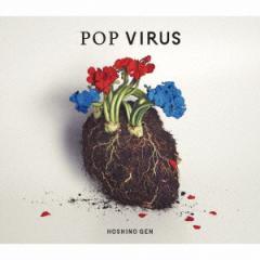 星野源/POP VIRUS(初回限定盤B)(CD+DVD+特製ブックレット)[予約特典付]