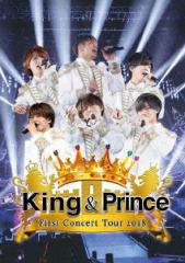 King & Prince/King & Prince First Concert Tour 2018(通常盤)