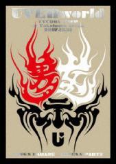 UVERworld/UVERworld TYCOON TOUR at Yokohama Arena 2017.12.21(初回生