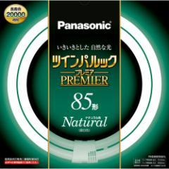 パナソニック FHD85ENWL ツインパルックプレミア 85形 ナチュラル色