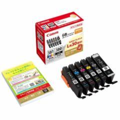 CANON BCI-381+380/6MP 純正 インクタンク BCI-381+BCI-380 6色マルチパック 標準容量