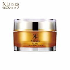 エックスワン XLUXES セルリカバークリームW(50g) ヒト幹細胞培養液配合