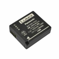 パナソニック DMW-BLG10 バッテリーパック