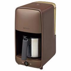 タイガー魔法瓶 ADC-A060-TD(ダークブラウン) コーヒーメーカー